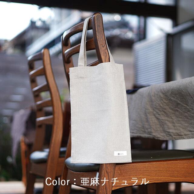【wafu】中厚 リネン バッグ かばん 鞄 エコバッグ リネンバック リネンバッグ カバン/ブラック z013a-amn2の画像1枚目
