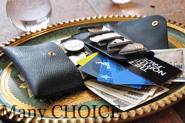 イタリアンバケッタレザー・アラスカ・2つ折りコインキャッチャー財布(改)(黒)の画像1枚目