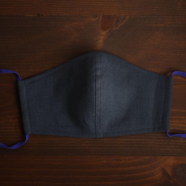 【立体マスク】リネンマスク 2重仕様 夏マスク 夏用 抗菌 防臭 速乾【ネコポス可】/鉄紺(てつこん) z021g-ttk2の画像1枚目