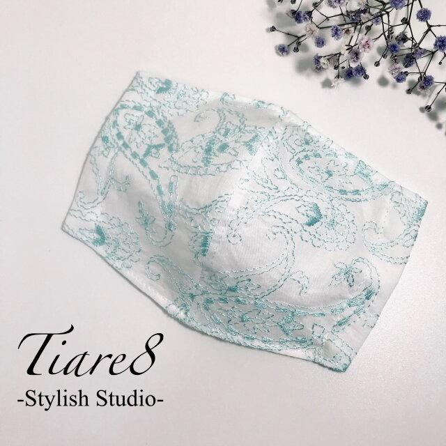 【やや小さめ】美しい刺繍が織りなす「ペイズリー柄のおしゃれなブルーマスク」 涼しく快適な夏向き立体マスクの画像1枚目