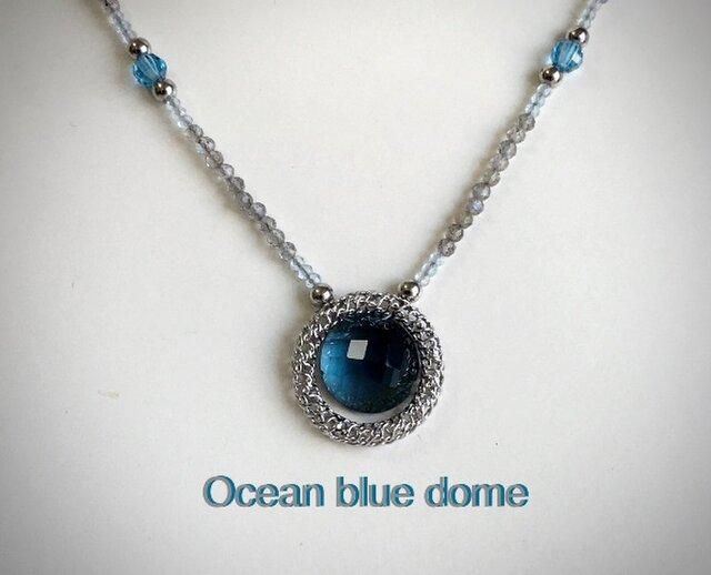 Ocean blue dome(オーシャンブルードーム)の画像1枚目