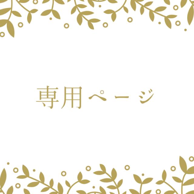 チコちゃん様専用*【布マスク】大人/女性用*の画像1枚目