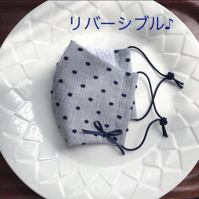 リバーシブル♡洗えて可愛い立体マスク♪の画像1枚目