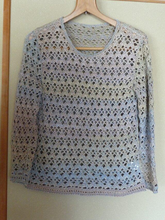 セーターの画像1枚目