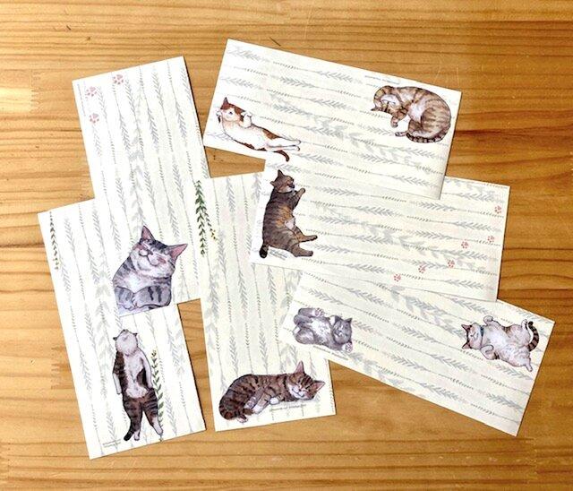 一筆便箋「寝る猫シリーズ」の画像1枚目