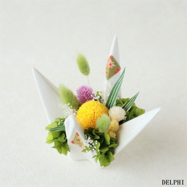 折り鶴のアレンジメント(ホワイトベース&イエロー)【プリザーブドフラワー】お盆 お供え 仏花の画像1枚目