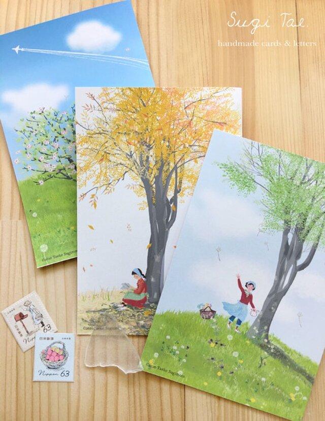 樹の下にて 〜 シークレットカード (3枚セット)の画像1枚目