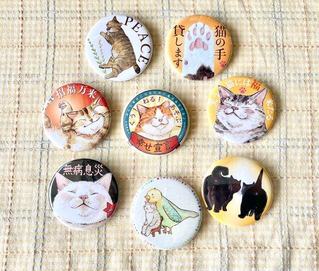 2個セット。いろいろ選べる8つの猫まみれの丸い缶バッチ の画像1枚目