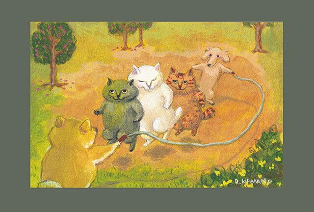 カマノレイコ オリジナル猫ポストカード「大なわとび」2枚セットの画像1枚目