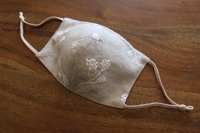 お花の刺繍布マスク【L size キナリ】の画像1枚目