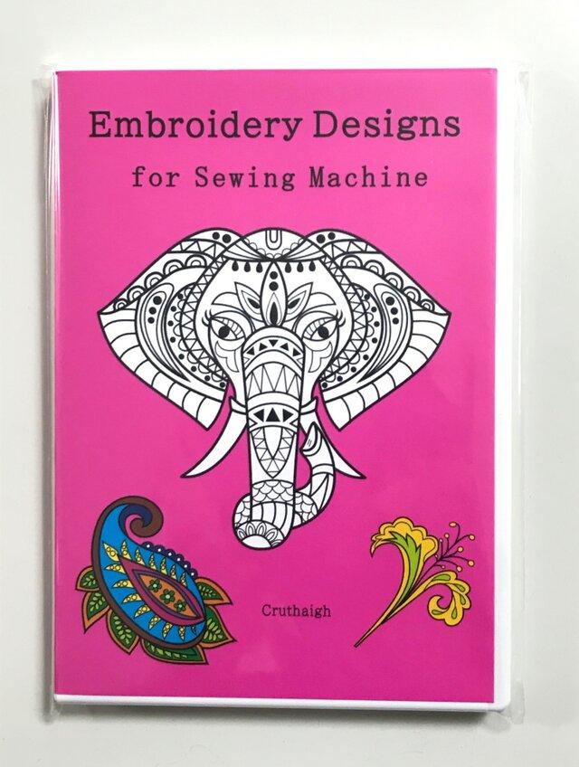 「Embroidery Designs for Sewing Machine 」刺繍素材 刺繍データCDの画像1枚目