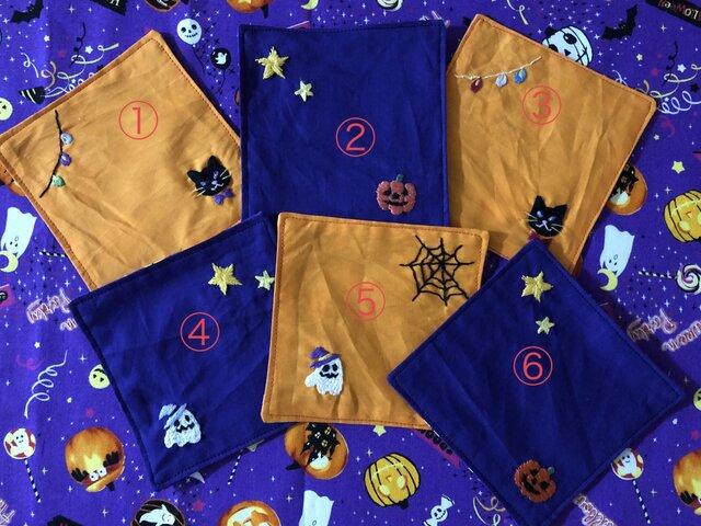 刺繍コースター2枚セット☆ハロウィンの画像1枚目