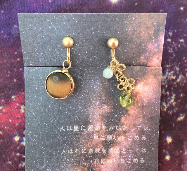 木星とイオとエウロパ イヤリングの画像1枚目