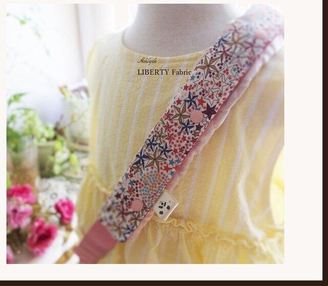 水筒肩紐カバー ショルダーカバー≪LIBERTY Fabric≫の画像1枚目