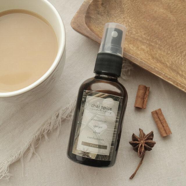 amulet spray《chai spice》| チャイの香りのルームミストの画像1枚目