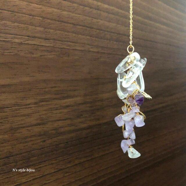 雨の雫 ame no shizuku シリーズ(ネックレス)アメジスト水晶の画像1枚目