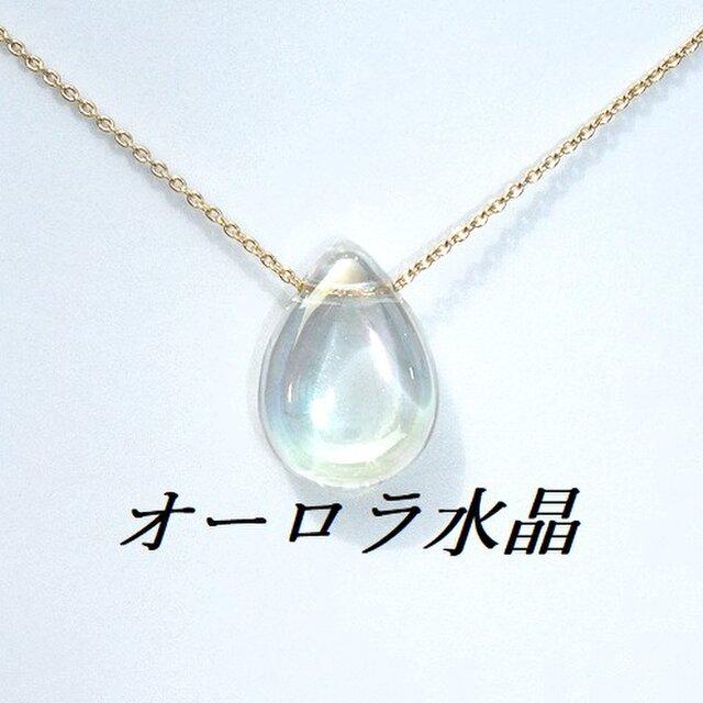 ☆送料無料☆オーロラ水晶超極細ネックレス(K16GPの画像1枚目