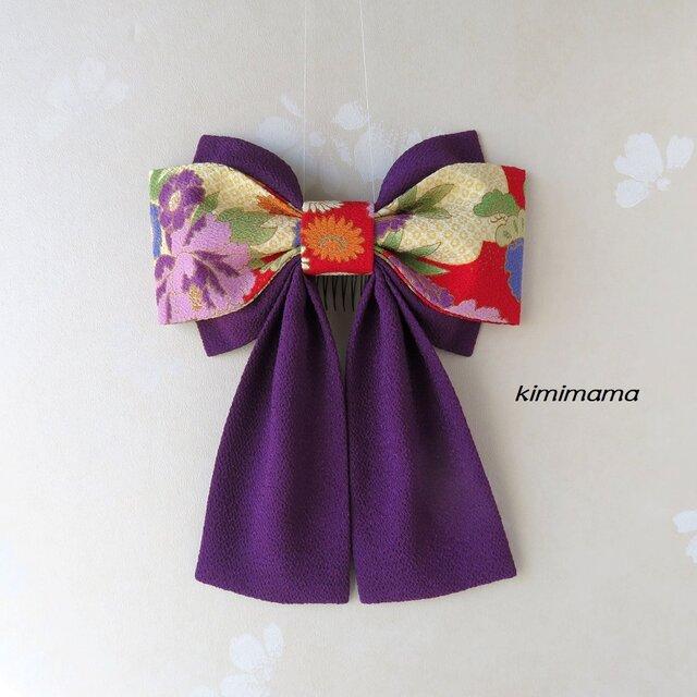 髪飾り 縮緬 Wリボンはいからさん(薄紫花&赤紫)着物・袴・浴衣・卒業式・和装小物     の画像1枚目