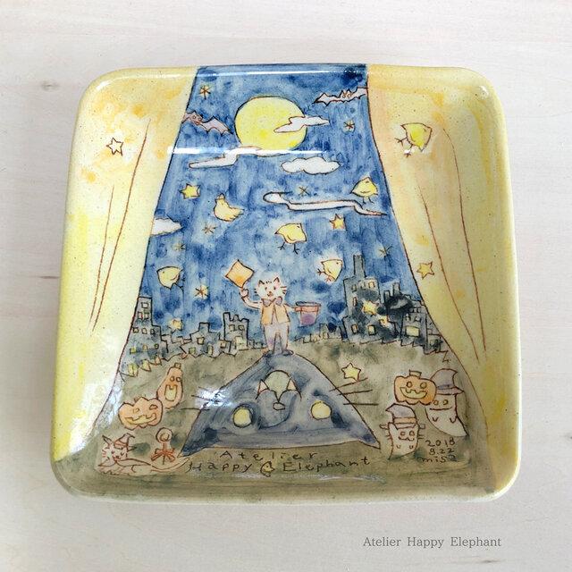中秋の名月 絵皿の画像1枚目