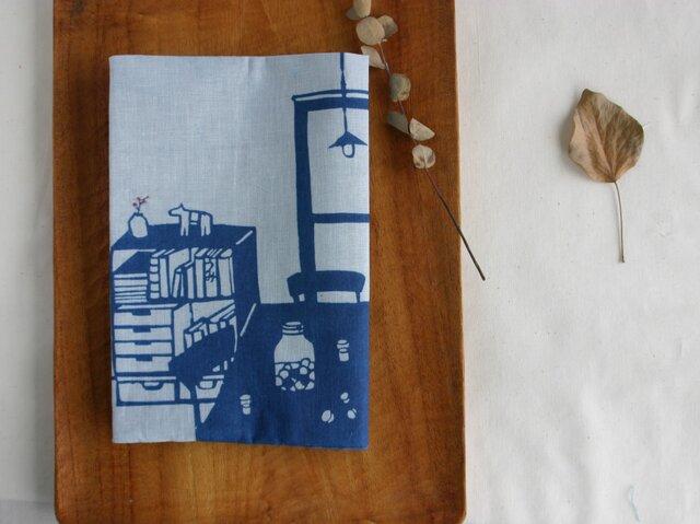 藍染 新書用 ブックカバー 「涼風 赤い実」の画像1枚目