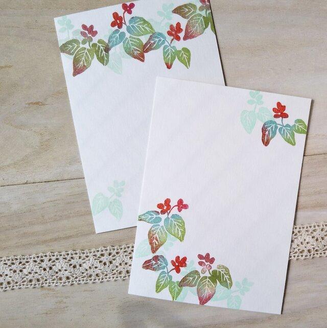 消しゴム版画 ポストカード(紅葉の花水木)の画像1枚目