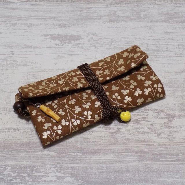 道中財布 ロールバッグ ツイル茶色製 クローバー 中色の画像1枚目