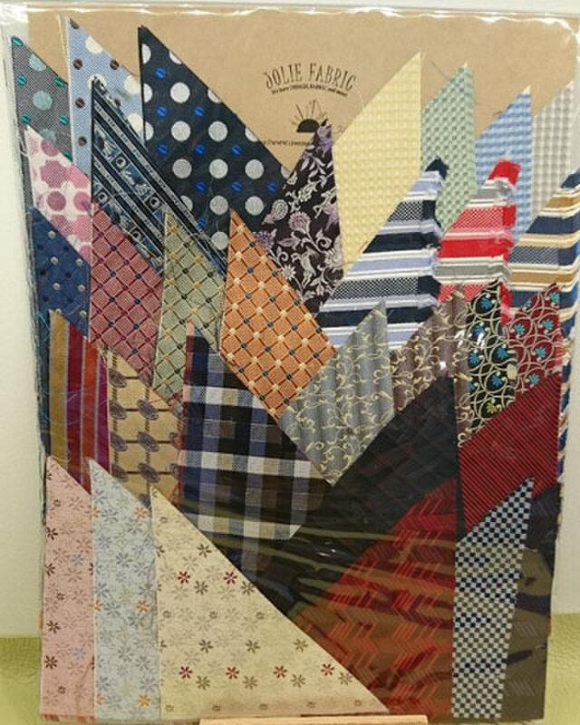 正絹西陣織ネクタイ地ハギレセット021の画像1枚目