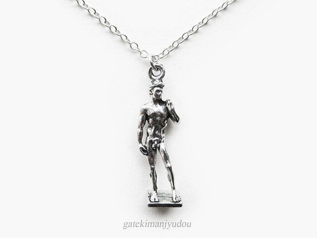 ダビデ像のネックレス【長さ変更可】の画像1枚目