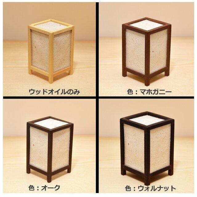 ミニ行灯 塗装オプション +500円の画像1枚目