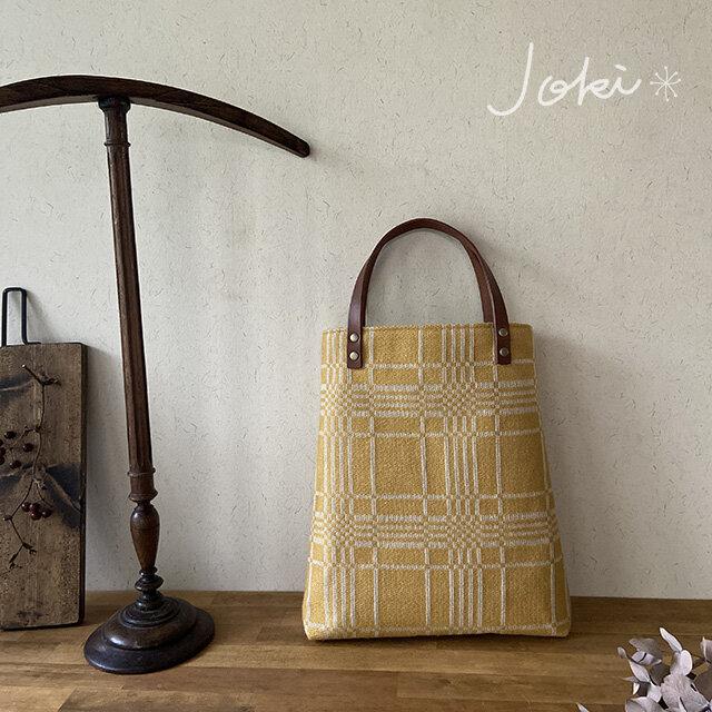 bag[手織りAライン手提げバッグ]イエローの画像1枚目