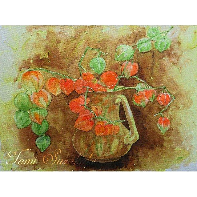 水彩画・原画「ほおずきと花瓶」の画像1枚目