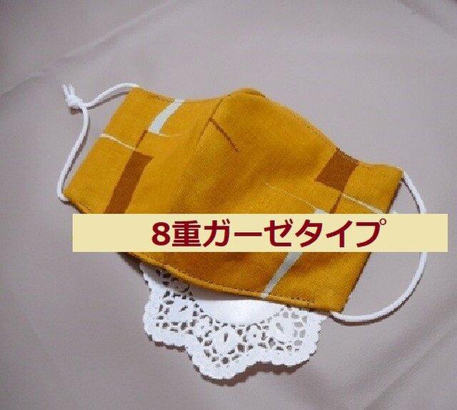 8重ガーゼ☆立体マスク(マスタード×幾何学)ダブルガーゼ・コットン100%男女兼用メンズシニアの画像1枚目