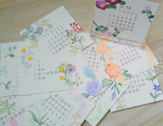 消しゴム版画「2021年 季節の植物カレンダー(コンパクトサイズ)」の画像1枚目