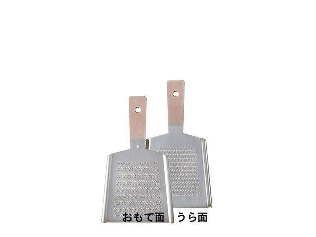 純銅製 おろし金・両面・6番 大根/薬味用・正規品の画像1枚目
