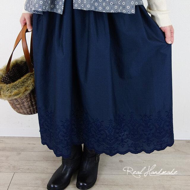 [予約販売] ネイビースカラップギャザースカートの画像1枚目