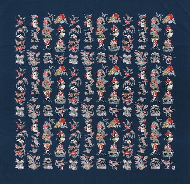 風呂敷 ふろしき    芹沢銈介 文字入四季文 紺 綿100% 130cm×130cmの画像1枚目