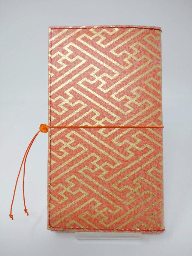 ギルディング和紙ケース(ストラップ付) 紗綾 橙地 金箔の画像1枚目