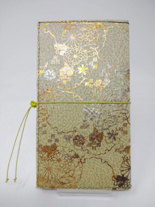 ギルディング和紙ケース(ストラップ付) 菊 鶯地 黄混合箔の画像1枚目