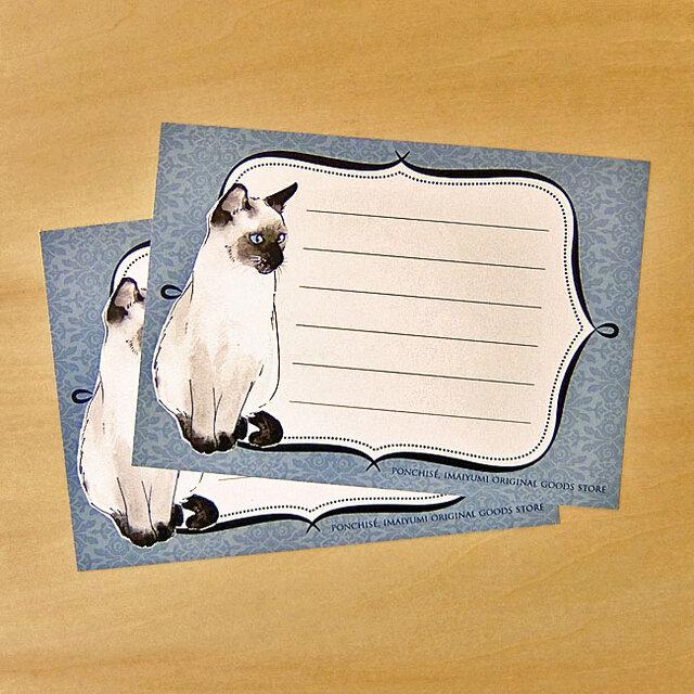 メッセージカード シャム猫の画像1枚目