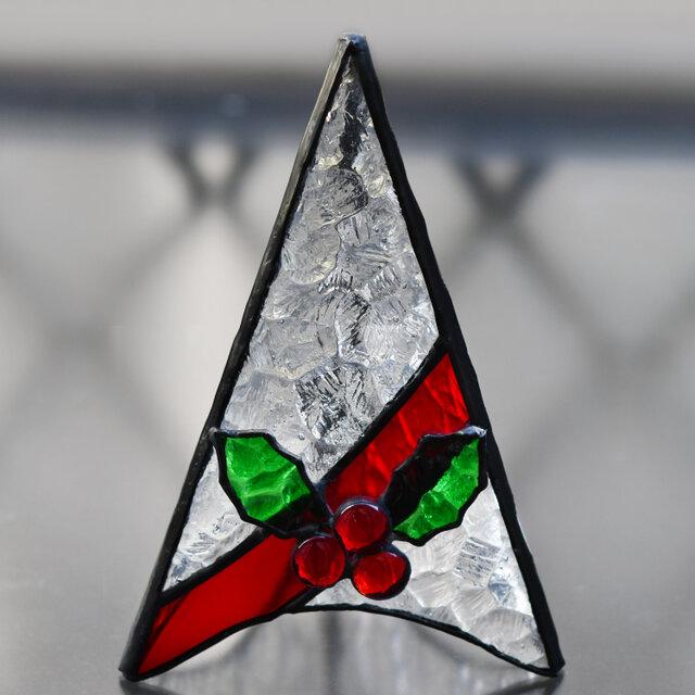 ステンドグラス クリスマスツリー ヒイラギ キャンドルの画像1枚目