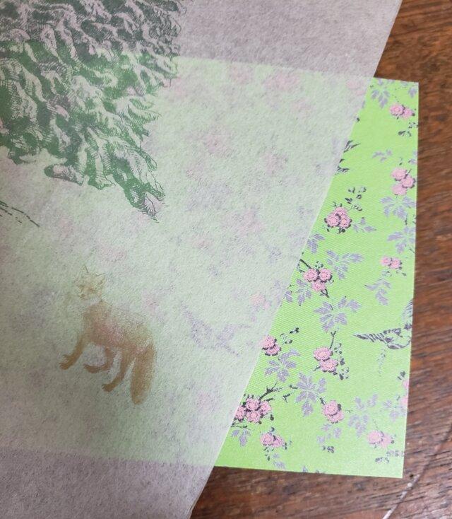大きく薄い 冬の森 ラッピングペーパー 5枚の画像1枚目