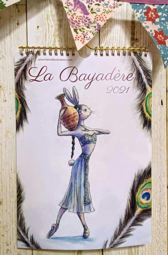 2021年用 『ラ・バヤデール』 オリジナルアートカレンダーの画像1枚目