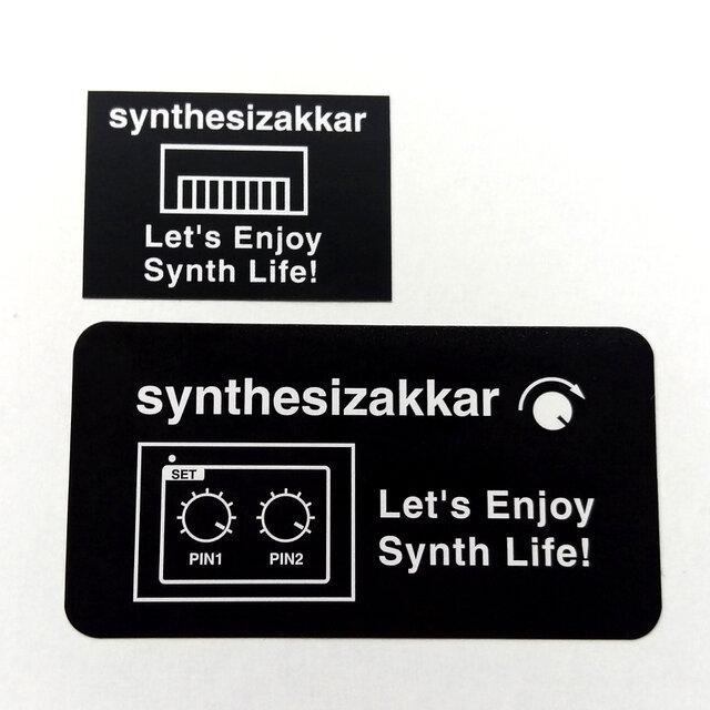 【シール】Let's Enjoy Synth Life!シンセサイザッカー シール大小セットの画像1枚目