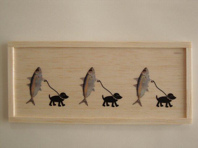 Fish and Dogの画像1枚目