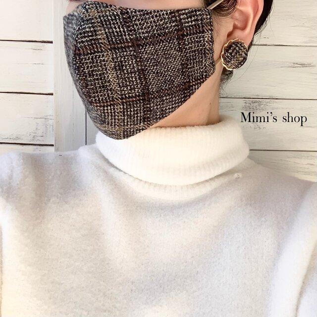 コットンツイードの小顔見せマスク 秋冬マスク ゴム紐タイプ ダブルガーゼ かわいい おしゃれ 肌荒れしないの画像1枚目