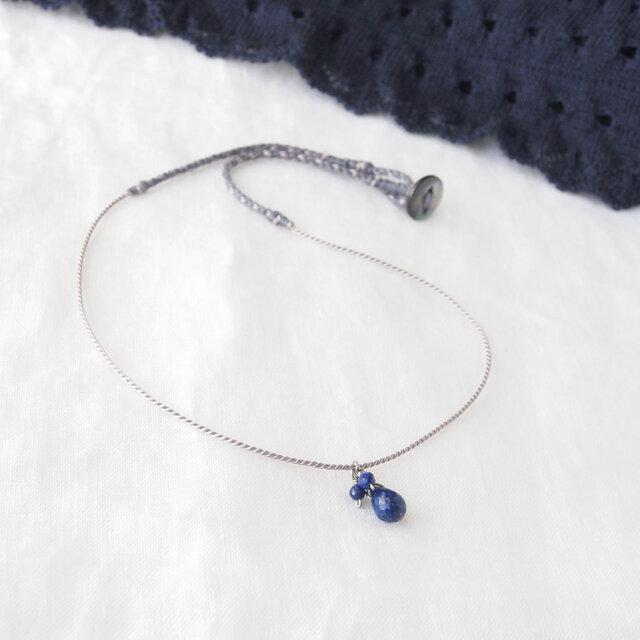 Blue Drop Pendant(ラピスラズリ)の画像1枚目