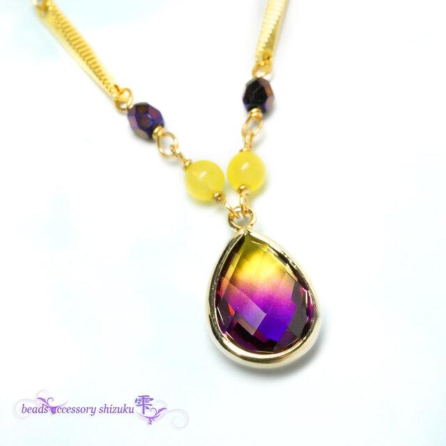 フレームガラスのバイカラー雫ネックレス*Yellow&Purpleの画像1枚目