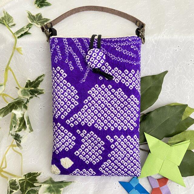 着物リメイク・スマホポーチ・紫色の絞りの着物 ハンドメイドの画像1枚目