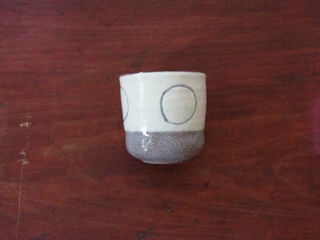 ゆのみ 陶器(大)下グレー・上粉引き丸の画像1枚目