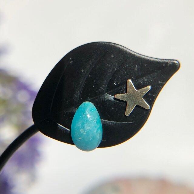 天然ヘミモルファイトとお星さまの14kgfピアス☆原石から磨いた1点もの!の画像1枚目